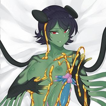 Siren Futa